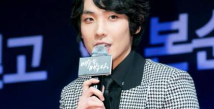 LeeJoon_MBLAQ