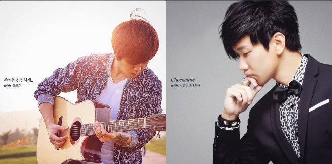 Yoon Do Hyun & JJ Lin saranno gli ultimi artisti che completeranno il ciclo di collaborazioni previste per il solo album di Yonghwa