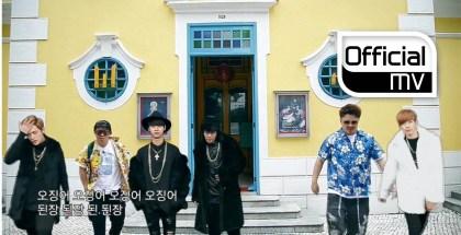"I Big Byung rilasciano l'MV di ""Ojingeo Doenjang"""