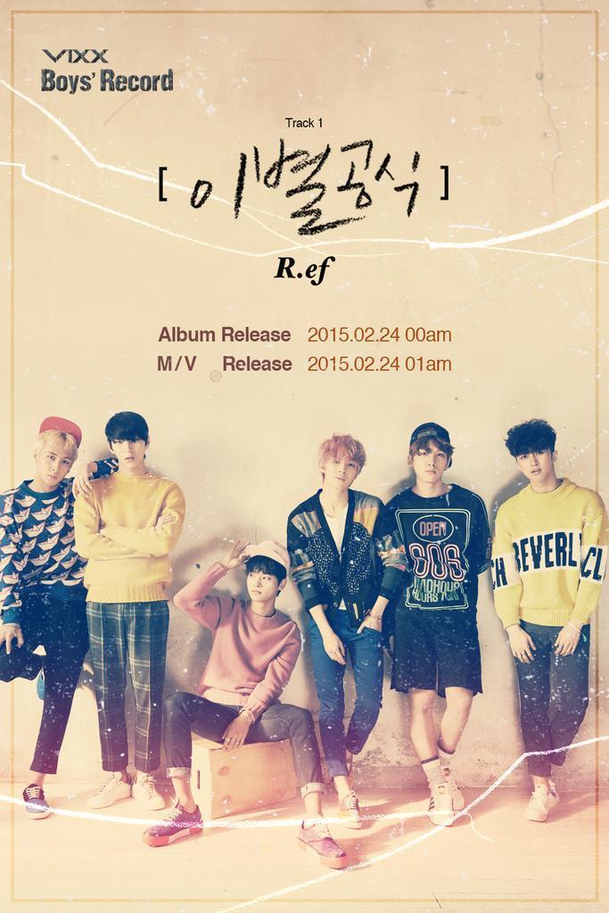 VIXX-Boys-Record