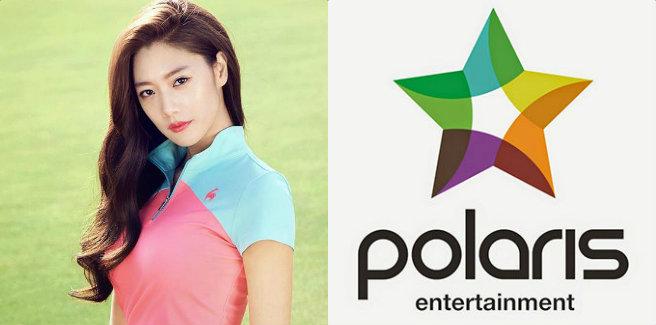 Clara è innocente e veniva molestata e minacciata dal CEO Lee Kyu Tae