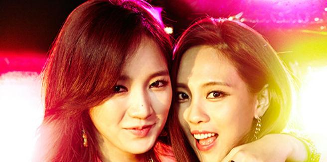 Rilasciate le foto teaser di  Fei e Jia delle Miss A