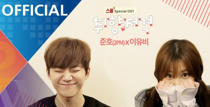 "Junho dei 2PM e Lee Yu Bi cantano ""Cupid's arrow"" per la OST di Twenty"