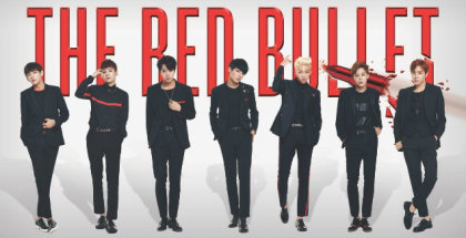 the red bullet USA 656X325
