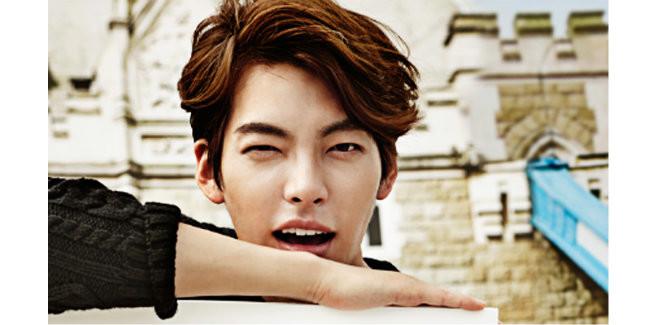 Alla ricerca di un nuovo ruolo per Kim Woo Bin