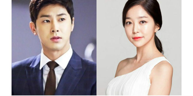 Yunho e Kim Ga Eun confermati come protagonisti della nuova SBS web series