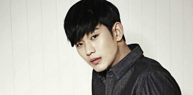 Kim Soo Hyun al militare?