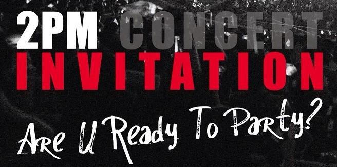 Annunciato il comeback dei 2PM per il primo giugno