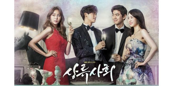 """Svelato il primo set di poster per l'SBS drama """"High Society"""""""