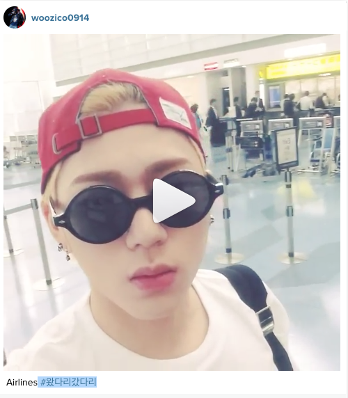 Zico Update Instagram
