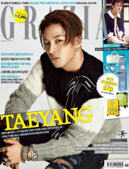 taeyang grazia (3)