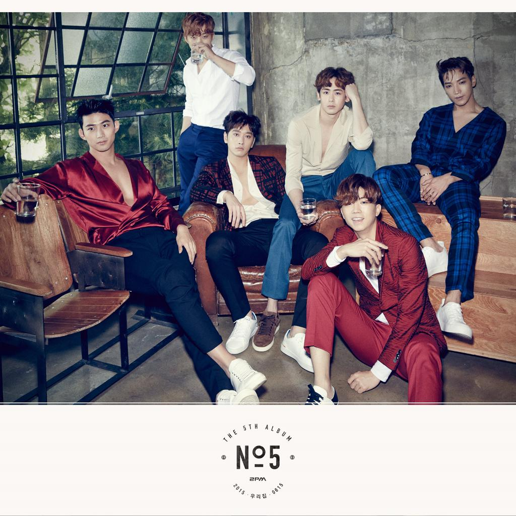 2pm our house (1)