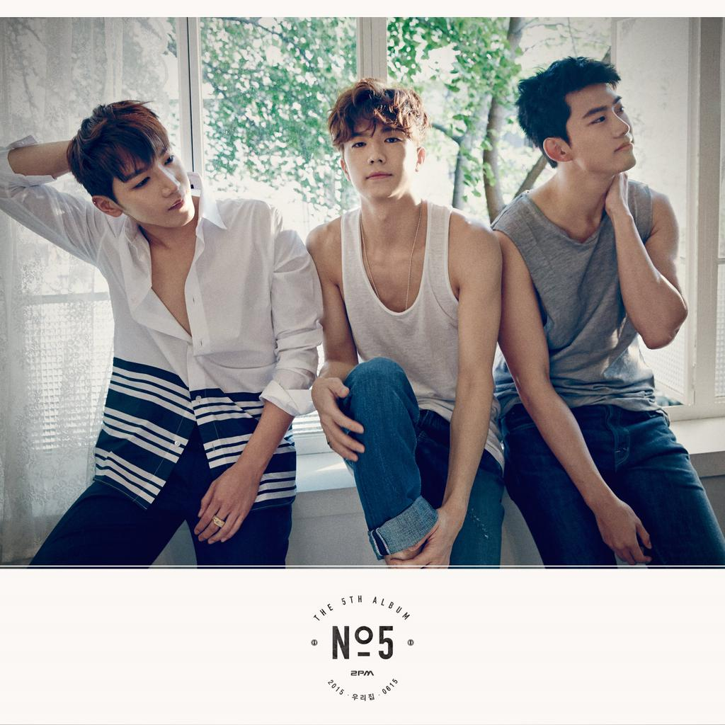 2pm our house (2)