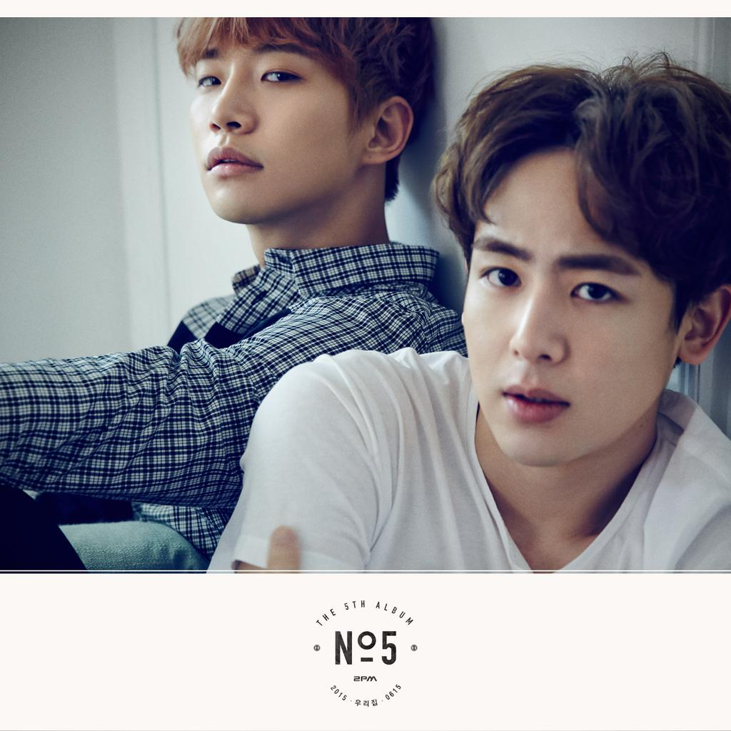 2pm our house (5)