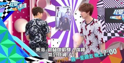 Donghae odia la skinship con Eunhyuk?