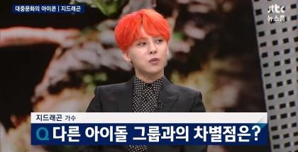 """G-Dragon dei BIGBANG sulla differenza con EXO e SHINee: """"Noi facciamo la nostra stessa musica"""" e varie riflessioni"""