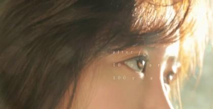 """Goo Hye Sun torna con l'album """"Breath 2″"""