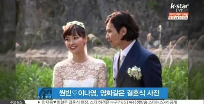 Svelate alcune immagini e scene del matrimonio fra Won Bin e Lee Na Young