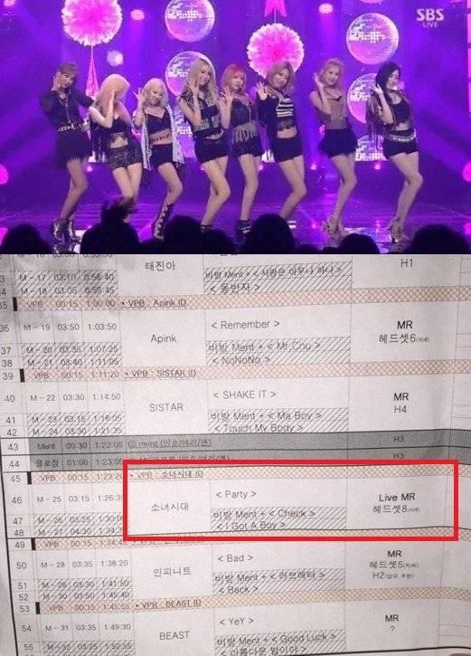 Girls-Generation_1438067249_af_org
