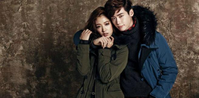 Conferme e smentite sulla relazione nata tra Lee Jong Suk e Park Shin Hye