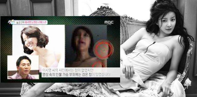 Il presunto video hard di Lee Si Young viene analizzato a Section TV