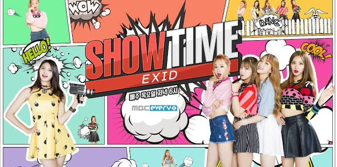 Le EXID mostrano per la prima volta la loro famiglia a EXID's Showtime
