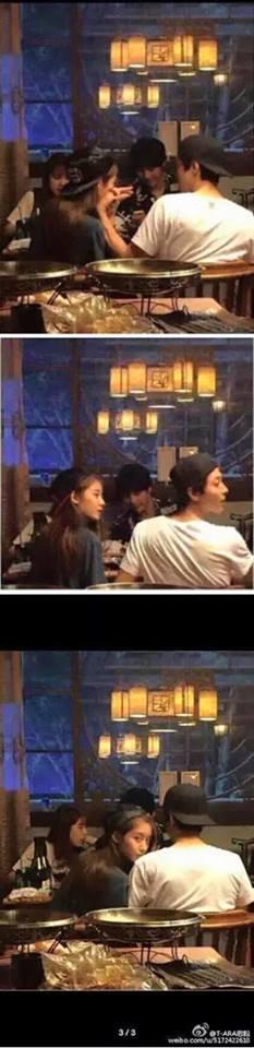 jiyeon_lee dong gun_dating