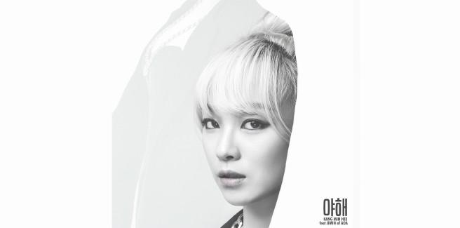 Kim Min Hee delle Miss $ rilascia una collaborazione con Jimin delle AOA