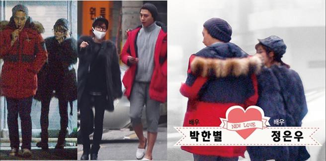 Park Han Byul è di nuovo single dopo sette mesi di relazione con Jung Eun Woo