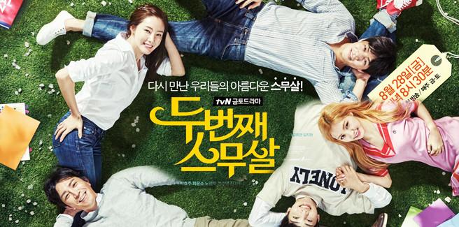 Il drama 'Second Time Twenty Years Old' con Naeun delle Apink e Choi Ji Woo si preannuncia esilarante