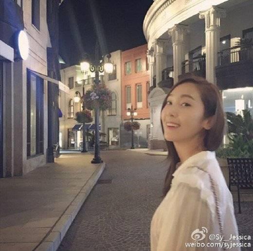 Girls-Generation-Jessica_1438863149_af_org
