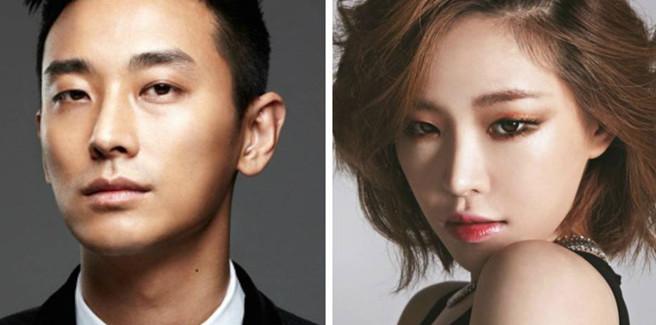Gain delle BEG e l'attore Joo Ji Hoon a un romantico appuntamento