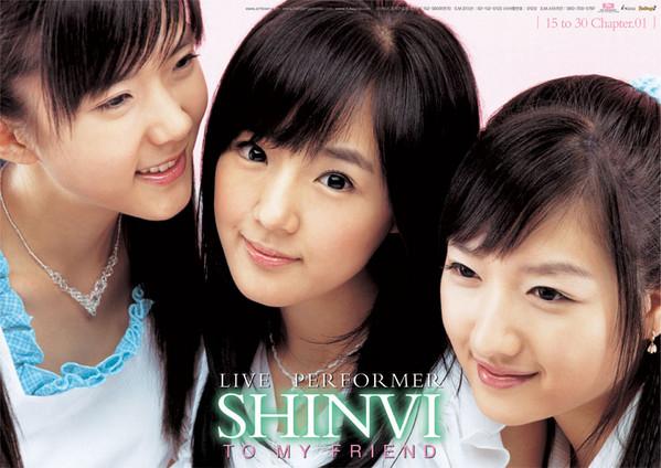 normal_shinvi_poster