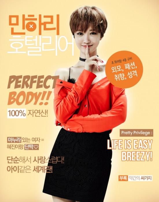 go-jun-hee_1441243613_20150902_swp(2)