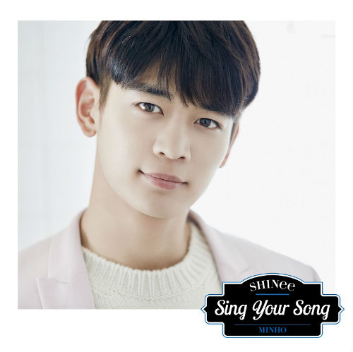 sing_your_music_02