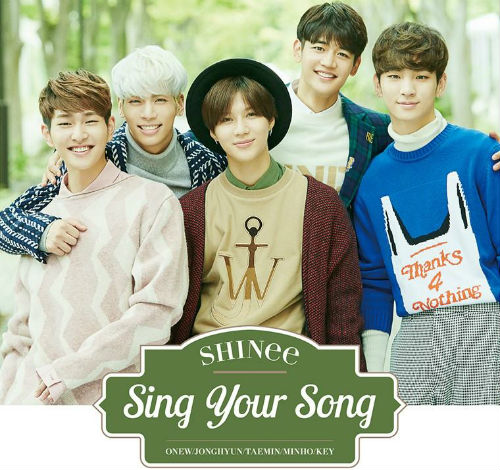 sing_your_music_06