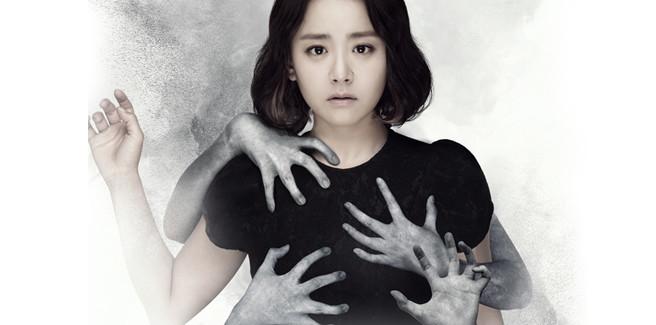 'The Village: Achiara's Secret' rivela poster e teaser con Moon Geun Young