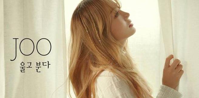 JOO rilascia il bianco e malinconico teaser di 'Crying'