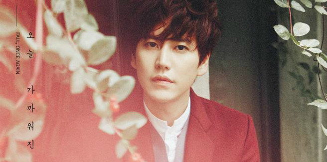 "Kyuhyun dei Super Junior torna dal militare e regala ""Time with you"""