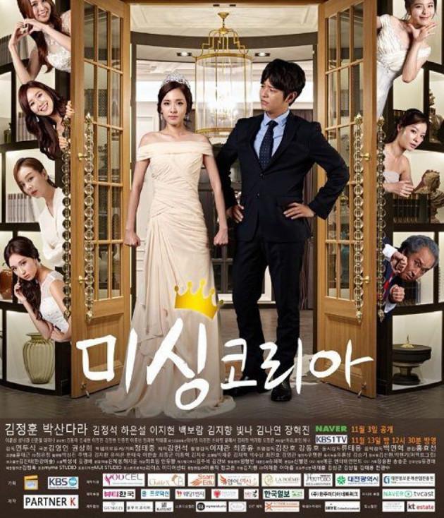 poster-missing-korea