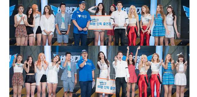 'The Secret Weapon' giunge alla fine e incorona la vincitrice tra le 10 idol femminili