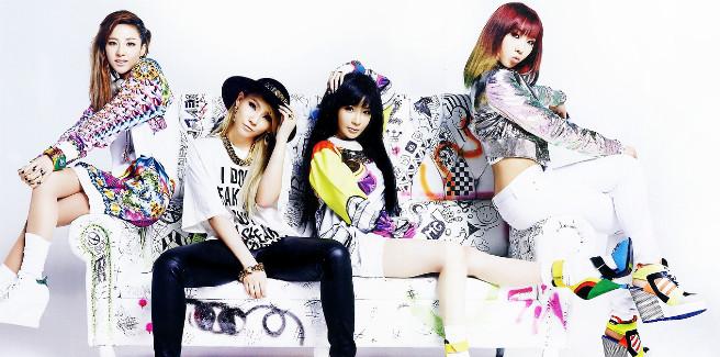 2NE1 cancellate dalla YG e Dara si dimette come PR dell'agenzia?