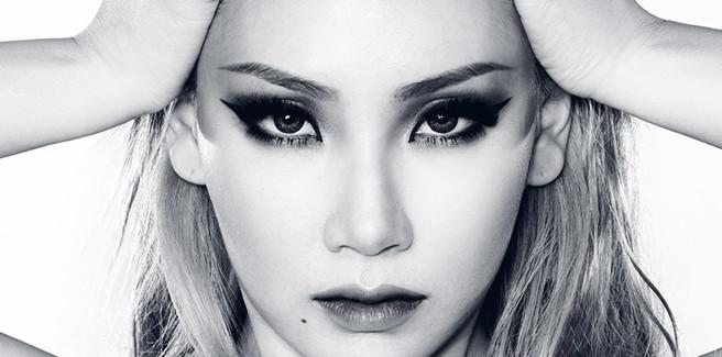 'Superdope' di CL e will.i.am è trapelata su Soundcloud