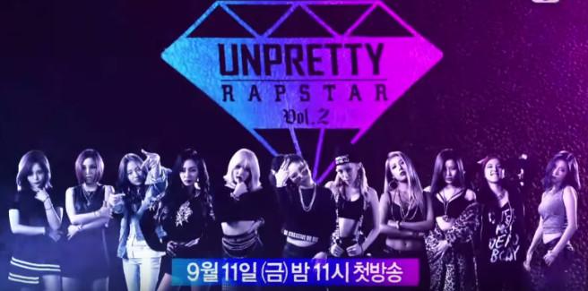 """Rilasciate le tracce audio ufficiali di """"Unpretty Rapstar 2"""""""