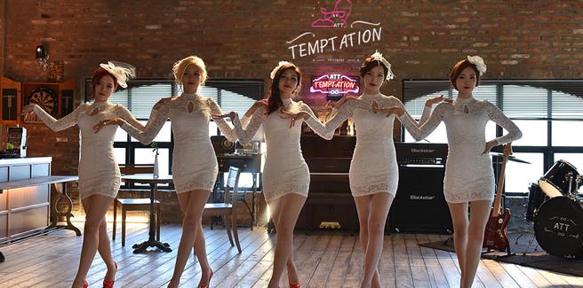 Le ATT svelano il dietro le quinte della rétro 'Tempetation'