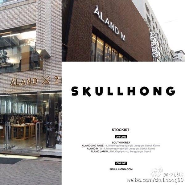 skullhong
