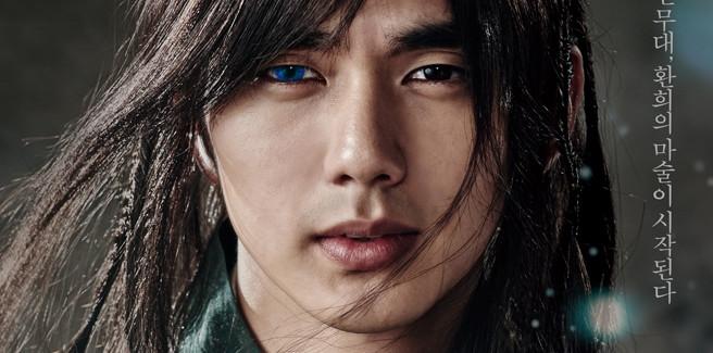 Il film 'Joseon Magician' con Yoo Seung Ho sta per arrivare in sala