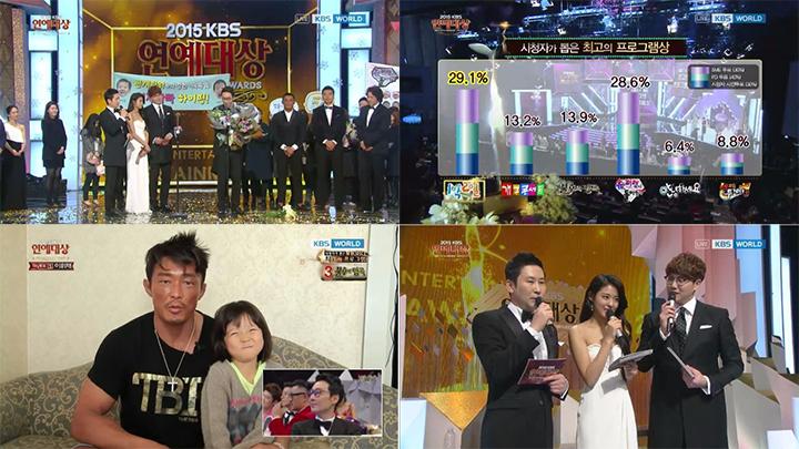 kbs-ent-awards
