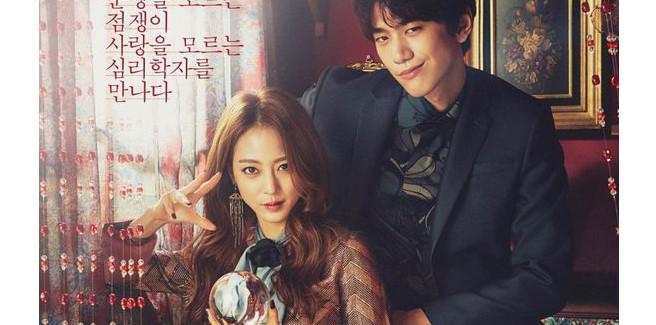 I trailer del drama 'Madame Antoine' con Han Ye Seul e Sung Joon
