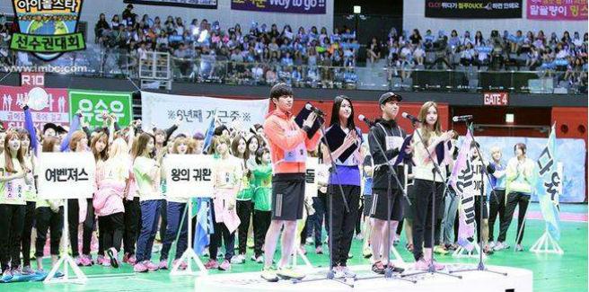 Idol Star Athletics Championship: prossimamente inizieranno le riprese!